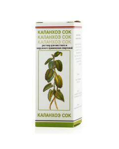 Buy cheap Kalanchoe shoots juice | Kalanchoe juice bottles, 20 ml online www.buy-pharm.com