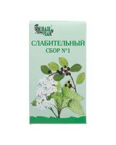 Buy cheap Krapyv dvudomnoy lystya, Krushyn olhovydnoy bark, T syachelystnyka ob knovennoho grass | Laxative collection No. 1 pack, 50 g online www.buy-pharm.com