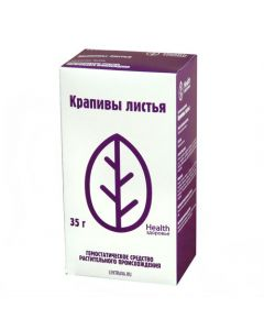 Buy cheap Krapyv lystya | Nettle dioica leaves pack of 35 g online www.buy-pharm.com