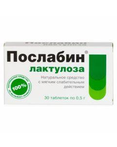 Buy cheap lactulose   Poslabin Lactulose tablets 500 mg, 30 pcs. online www.buy-pharm.com