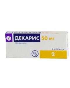 Buy cheap levamizol | Dekaris tablets 50 mg, 2 pcs. online www.buy-pharm.com