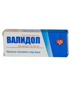 Buy cheap levomenthol solution in mentyl isovalerate, (dextrose) | Validol capsules 50 mg, 40 pcs. online www.buy-pharm.com