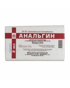 Buy cheap metamizol sodium | Analgin ampoules 500mg / ml, 2 ml, 10 pcs online www.buy-pharm.com
