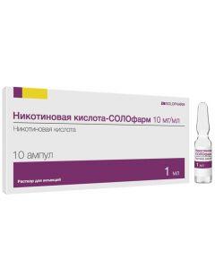 Buy cheap Nykotynovaya acid | Nicotinic acid-SOLOpharm injection for 10 mg / ml 1 ml ampoules 10 pcs. online www.buy-pharm.com