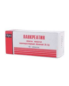 Buy cheap Pancreatin   Pancreatin tablets 250 mg, 60 pcs. online www.buy-pharm.com