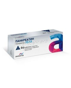 Buy cheap Pancreatin | Pancreatin tablets are coated with intestinal solution. 25 units 60 pcs. online www.buy-pharm.com