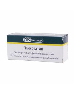 Buy cheap Pancreatin   Pancreatin tablets coated with intestinal solution. 125 mg 50 pcs. online www.buy-pharm.com