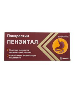 Buy cheap Pancreatin | Penzital tablets, 20 pcs. online www.buy-pharm.com