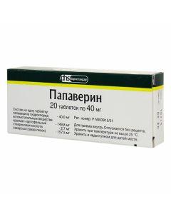 Buy Papaverine | Papaverine tablets 40 mg 20 pcs. online www.buy-pharm.com