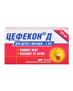 Buy cheap Paracetamol | Cefecon D rectal suppositories for children 100 mg 10 pcs. online www.buy-pharm.com