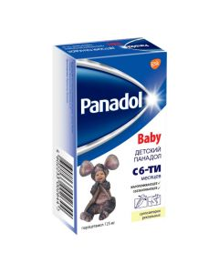 Buy cheap Paracetamol | Children's Panadol rectal suppositories 125 mg, 10 pcs. online www.buy-pharm.com