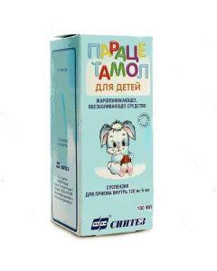 Buy cheap Paracetamol | Paracetamol Syrup 120mg / 5ml, 100ml online www.buy-pharm.com