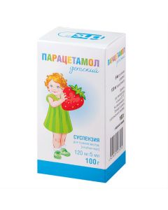 Buy cheap Paracetamol | online www.buy-pharm.com
