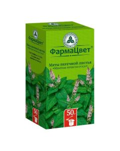 Buy cheap Peppermint peppermint ya | Peppermint leaves 50 g online www.buy-pharm.com