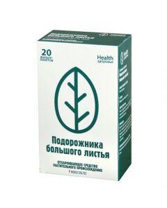 Buy cheap Plantain Bolshoi lystya   Plantain large leaves filter bags 1.5 g 20 pcs. online www.buy-pharm.com