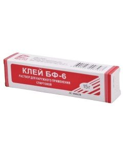 Buy cheap Polyvynylbutyral | Glue BF-6 tubes, 15 g online www.buy-pharm.com