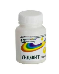 Buy cheap Polyvytamyn | Undevit dragee 50 pcs. online www.buy-pharm.com
