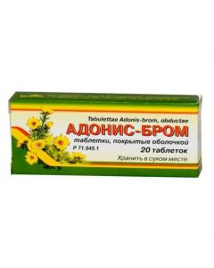 Buy cheap Potassium Bromide, Adonis dry Extreme | Adonis bromine tablets coated.ob. 20 pcs. online www.buy-pharm.com