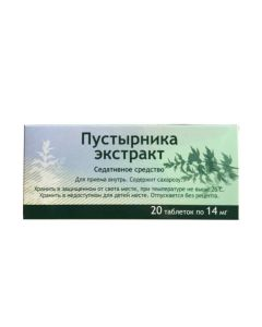 Buy cheap Pust rnyka grass | Motherwort extract tablets 14 mg 20 pcs. online www.buy-pharm.com