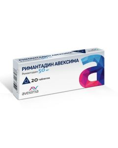Buy cheap rimantadine | Rimantadine Avexima tablets 50 mg 20 pcs. online www.buy-pharm.com