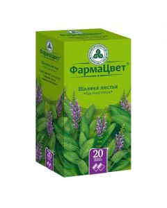 Buy cheap Sage medicine. leaves | Sage leaves filter packs 1.5 g, 20 pcs. online www.buy-pharm.com