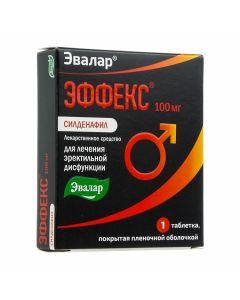 Buy cheap sildenafil   Effex Sildenafil tablets coated.pl.ob. 100 mg 1 pc. online www.buy-pharm.com