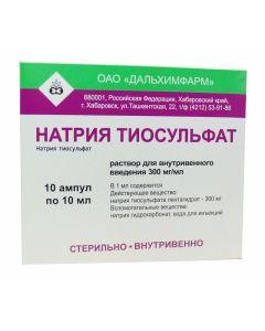 Buy cheap Sodium thiosulfate | Sodium thiosulfate ampoules 30%, 10 ml, 10 pcs. online www.buy-pharm.com