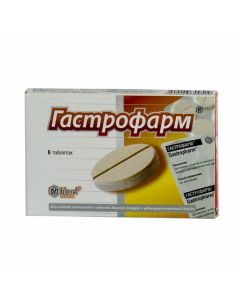 Buy cheap Substantsyya IZ v sushenn h zhyznesposobn h cells laktobatsylyus | Gastrofarm tablets, 6 pcs. online www.buy-pharm.com