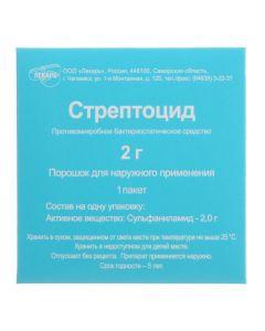 Buy cheap sulfanilamide   Streptocide powder 2g online www.buy-pharm.com