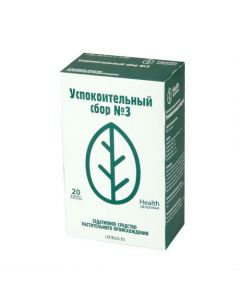 Buy cheap valerian, donnik, oregano, thyme, hermit | Phytosedan No. 3 soothing collection of filter pack 2 g 20 pcs. online www.buy-pharm.com