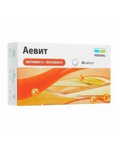 Buy cheap Vitamin E, Retinol   Aevit Renewal capsules 20 pcs. online www.buy-pharm.com