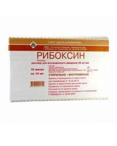 Buy cheap Ynozyn | Riboxin ampoules 2% 10 ml 10 pcs online www.buy-pharm.com