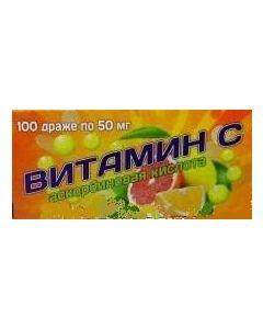 Buy cheap Ascorbic Acid | Ascorbic acid pills 100 pcs. online www.buy-pharm.com