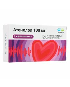 Buy cheap Atenolol | Atenolol Renewal tablets 100 mg 30 pcs. online www.buy-pharm.com