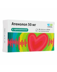 Buy cheap Atenolol | Atenolol Renewal tablets 50 mg 30 pcs. online www.buy-pharm.com