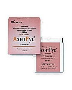 Buy cheap Azithromycin | AzitRus por.d / susp. 100mg pack 4.2g 3pcs online www.buy-pharm.com