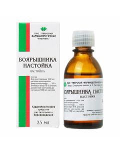 Buy cheap Boyar shnyka plod | Hawthorn docroyfrewfroaf47345951 251 Hawthorn tincture 25 ml online www.buy-pharm.com