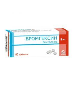 Buy cheap Bromhexine | Bromhexine tablets 8 mg 50 pcs. online www.buy-pharm.com