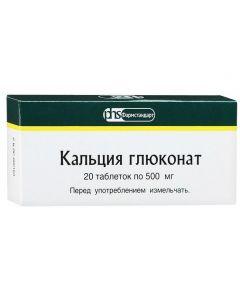 Buy cheap calcium gluconate | Calcium gluconate tablets 500 mg 20 pcs. online www.buy-pharm.com