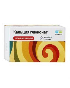 Buy cheap calcium gluconate | Calcium gluconate tablets 500 mg Renewal 30 pcs. online www.buy-pharm.com