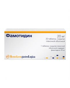 Buy cheap Famotidine | Famotidine tablets 20 mg, 20 pcs. online www.buy-pharm.com
