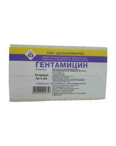 Buy cheap Gentamicin | Gentamicin ampoules 4%, 2 ml, 10 pcs. online www.buy-pharm.com