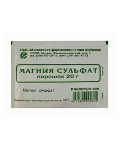 Buy cheap magnesium sulfate   Magnesium sulfate powder for oral administration 20 g online www.buy-pharm.com