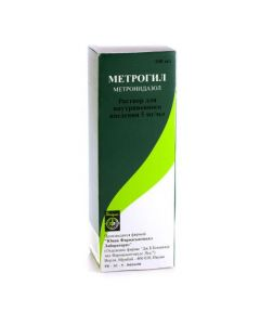 Buy cheap metronidazole   Metrogyl vials 500 mg, 100 ml online www.buy-pharm.com