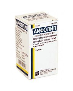 Buy cheap Amphotericin B lipid complex | Ampholip conc. d / r-d d / inf. 5 mg / ml fl. 20 ml online www.buy-pharm.com