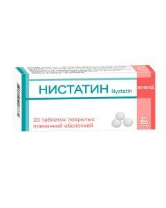 Buy cheap nystatin | Nystatin tablets 500,000 units, 20 pcs online www.buy-pharm.com