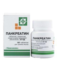Buy cheap Pancreatin | Pancreatin enteric-coated tablets about. 25 units 60 pcs. online www.buy-pharm.com