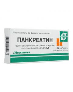 Buy cheap Pancreatin   Pancreatin enteric-coated tablets vol. 25 PIECES 20 pcs. online www.buy-pharm.com