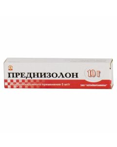 Buy cheap Prednisone | Prednisolone ointment 0.5% 10 g online www.buy-pharm.com