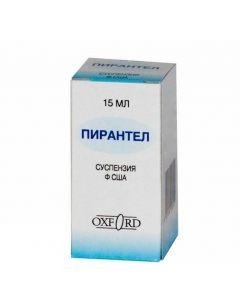 Buy cheap Pyrantel | Pyrantel suspension 250 mg / 5ml, 15 ml online www.buy-pharm.com